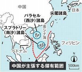 中国は日本列島・沖縄・台湾・フィリピン・ボルネオを結ぶ「第1列島線」を重要な防衛ラインだととらえている
