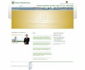 伊藤忠、タイ巨大財閥との提携は吉と出るか凶と出るか(画像はCPグループのホームページ)