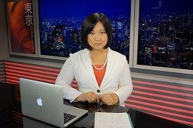 香港フェニックステレビのリー・ミャオ東京支局長。東京からの報道は「客観的、中立的になるように心がけている」という