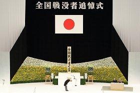 追悼の辞を述べた後に天皇皇后両陛下(写真右)に一礼する伊吹文明衆院議長(中央)