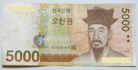 ウォン高で、韓国企業は大打撃!