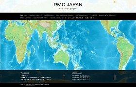 日本人男性がCEOを務めていると思われる「PMC」(画像は同社公式ホームページ)