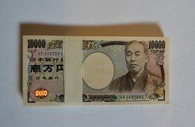 三菱電機では、18人が1億円以上の役員報酬をもらっている(画像はイメージ)