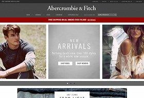 公式ホームページのトップ画面にもロゴがデザインされた製品は見当たらない