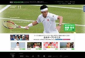 日本人初のグランドスラム制覇へ!(画像は、錦織圭選手の公式ホームページ)