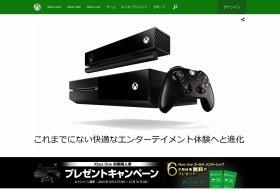「XBox」新作はゲーム市場で勝ち抜けるか(画像は「Xbox」ホ公式サイト)