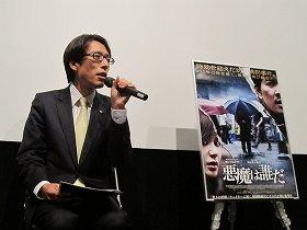 映画「悪魔は誰だ」のトークイベントで熱弁する竹田氏(アルバトロス・フィルム提供)