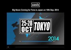 「Oasis」が再結成、東京でライブ開催? 特設サイトに「ファンにビッグニュース」と告知