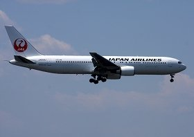 JALでは情報流出の原因調査を進めている