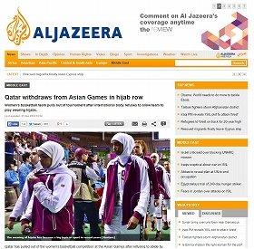 アル・ジャジーラも、ウェブサイトでアジア大会のトラブルを大きく伝えている