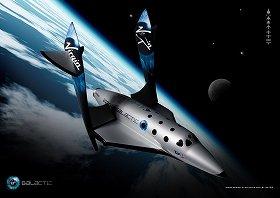 宇宙旅行、庶民の手が届くか(画像提供:ヴァージンギャラクティック社 協力:クラブツーリズム・スペースツアーズ)