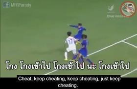 「ひたすらインチキ。すべてのチームだます」 タイ発、「嫌韓」動画が110万回再生