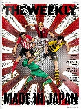 国際サッカー連盟発行の週刊誌表紙に「旭日旗」 「ハーケンクロイツと同じ」とまた韓国で騒動