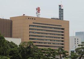 元朝日記者への脅迫に批判が広がっている(写真は東京・築地の朝日新聞東京本社)