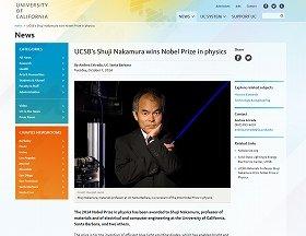 ノーベル賞受賞を紹介するカリフォルニア大学HP(画像はスクリーンショット)