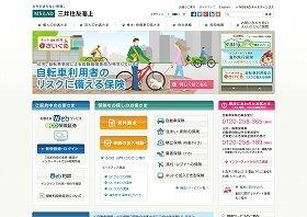 iPSは太い「金脈」(画像は三井住友海上火災保険のホームページ)