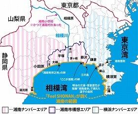 さまざまな「湘南」の定義をまとめた地図(Jタウンネット編集部作成)