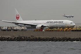 JALの顧客情報のうち4131分の流出が確実になった