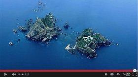 韓国側は12か国語で竹島の領有権を主張する映像を配信