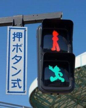 「ネタバレ」の背景にあった深いワケ(画像は「鉄腕アトム信号機」 神奈川県のホームページより)