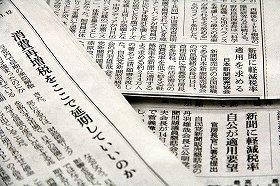 消費増税延期は疑問、でも新聞への課税は...