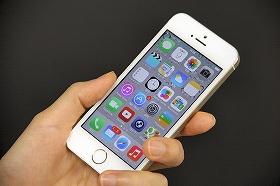 iPhone製造を世界各地のサプライヤーが支える