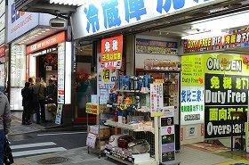 秋葉原の免税店は、中国語を筆頭に外国語の表示が見られる