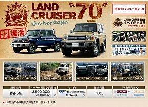 日本の道路事情は悪くないが...(画像はトヨタのホームページより)