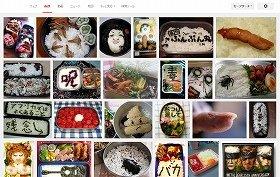 「アホ」「バカ」、ゾンビ、ゴキブリ、おっぱい... 日本人妻の「仕返し弁当」に海外が注目