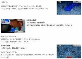 NHKサイトでも、撮影を紹介
