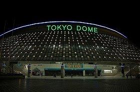 菅野投手は今季12勝のうち、本拠地東京ドームで5勝を収めた