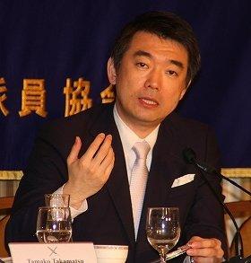 橋下氏は「公務員・議員給与、議員定数削減」を中心的な論点にしたい考えのようだ