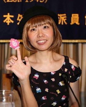 日本外国特派員協会で会見に臨む「ろくでなし子」こと五十嵐恵容疑者。1回目の逮捕を「日本の性的なイメージに対するゆがみが現れた」などと批判していた