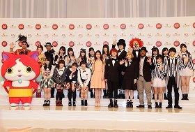椎名林檎さんは2011年以来2回目の出場
