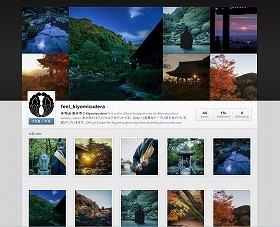 「美しすぎる」と大人気の清水寺Instagram(画像は公式アカウントページのスクリーンショット)