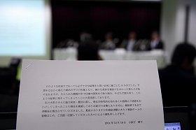会見場で配布された小保方氏のコメント。「大変困惑しております」と、実験結果に納得していない様子だ