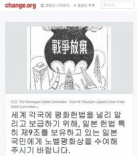韓国語でも署名が行われている