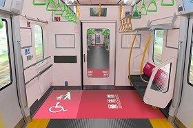JR東日本が導入する新型車両のフリースペース