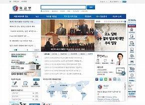 韓国は反日団体の「暴力行為」、なぜ取り締まらない 外務次官の車立ち往生、そして産経前ソウル支局長の車にも