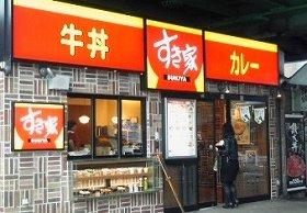 吉野家の「牛丼」再値上げで、すき家はどう動く・・・