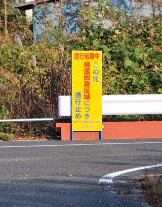 news_p195930_1.JPG