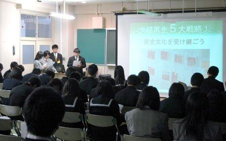 まちづくりに向けた活動を報告する大槌高校の生徒たち=2014年2月15日、大槌高校