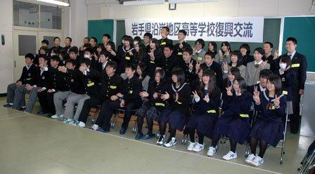 記念撮影する生徒たち=2014年2月15日、大槌高校