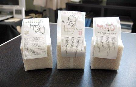 3種類のデザインで売り出された「大槌安渡ひとめぼれ」