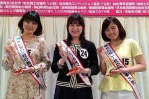 news_p202064_2.jpg