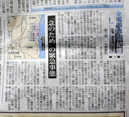 news_p204052_1.JPG