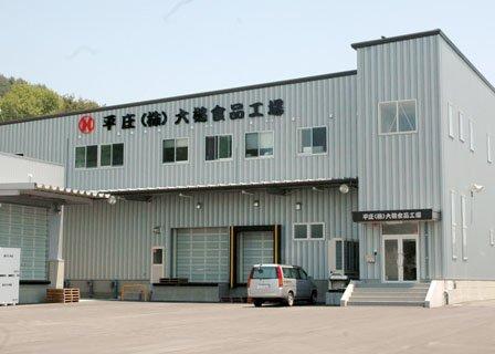 震災後に初めて誘致された平庄は今年3月に操業を始めました=2014年5月31日、大槌町