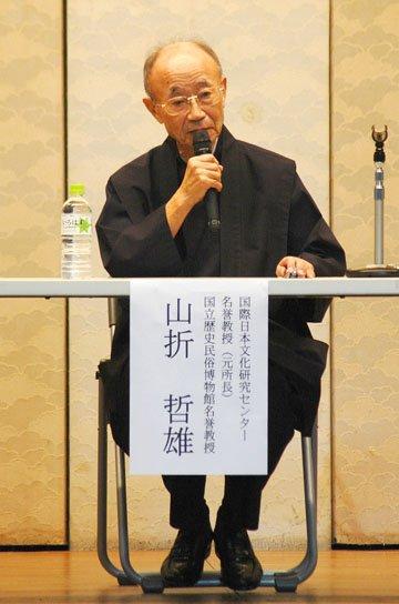 講演する山折哲雄氏=2014年9月6日、大槌町中央公民館