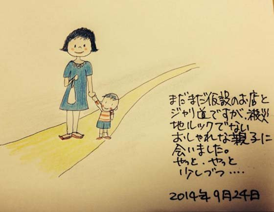 news_p218895_1.jpg