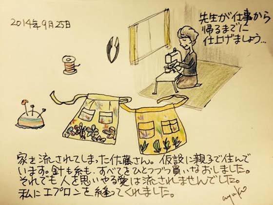 news_p219315_1.jpg